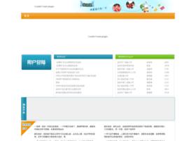 hengfeng.org