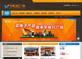 hh3c.com