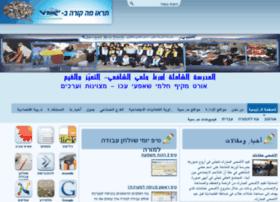 hilmi.ort.org.il