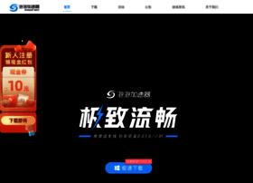 hintsoft.com.cn