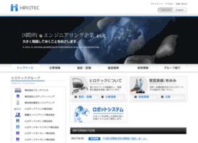 hirotec.co.jp