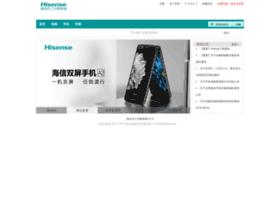 hishop.hisense.com