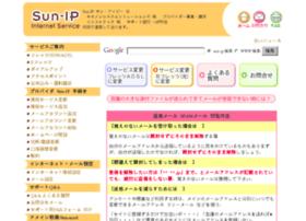 hk.sun-ip.or.jp