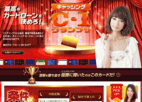 hokende.hokenmadoguchi.net