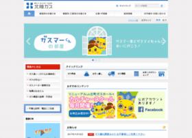 hokurikugas.co.jp