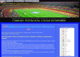 homelerss.ru