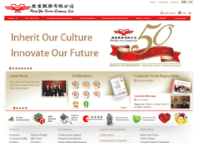 hongyip.com