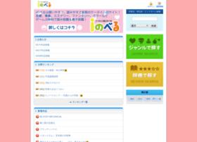 honyasan.net