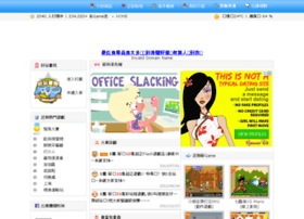 hoplay.com