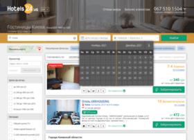 hotels24.kiev.ua