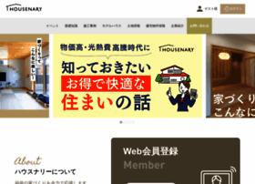 housenary.com