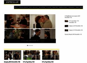 hprt-archives.gr