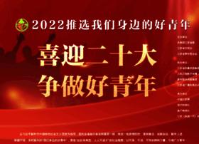 hqn.jschina.com.cn