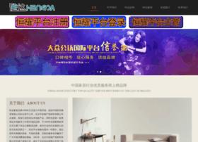 hsmaritsa.com