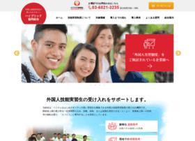 hybrid-japan.com