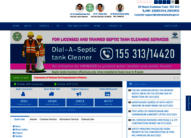 hyderabadwater.gov.in