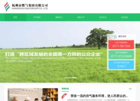 hzgas.com.cn