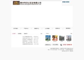 hzhenton.com