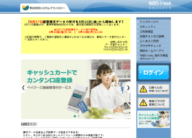 i-net.mbskk.co.jp
