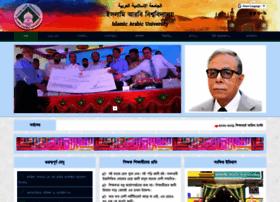 iau.edu.bd