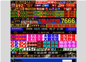icedman21.com
