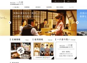 ichirokudo.com
