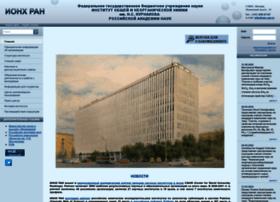 igic.ras.ru