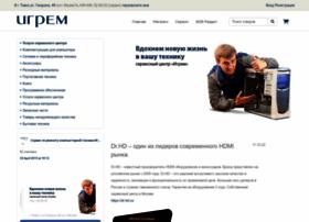 igrem.ru