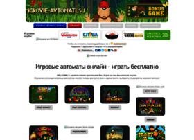 Игровые автоматы Резидент (Resident) один самых популярных среди игровых