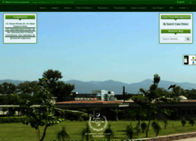 ihc.gov.pk