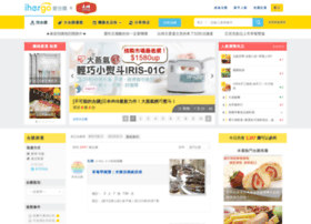 ihergo.com