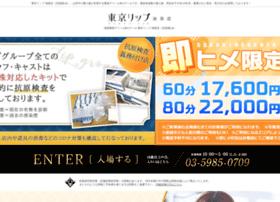 ikebukuro-lip.com