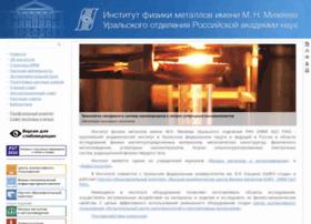 imp.uran.ru