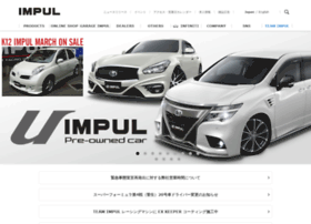 impul.co.jp