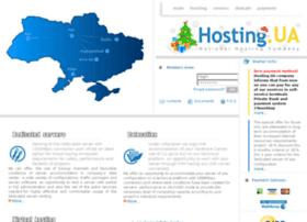 in.hosting.ua