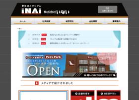 inai-hc.co.jp