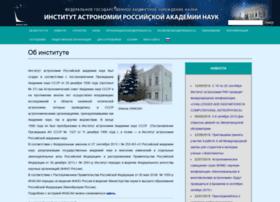 inasan.ru