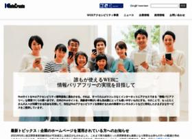 infocreate.co.jp