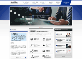 infotek.co.jp