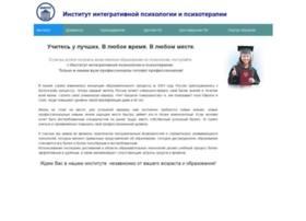 integratio.ru