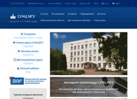 internat.msu.ru