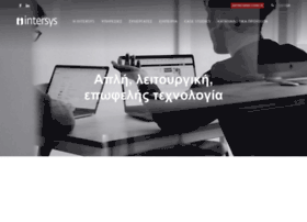 intersys.gr