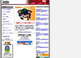 intio.or.jp