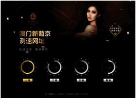 intug.net