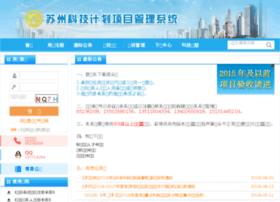 ip.suzhouinfo.cn