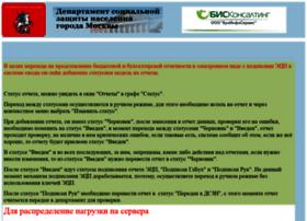 ipk.dszn.ru