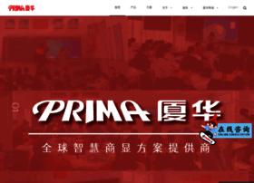 iprima.com.cn