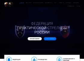 ipsc.ru