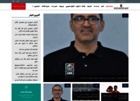 iranbasketball.org