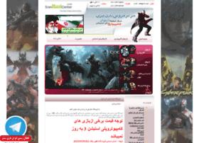 iranbazicenter.com
